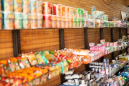merchandasing - rayons dans un supermarché